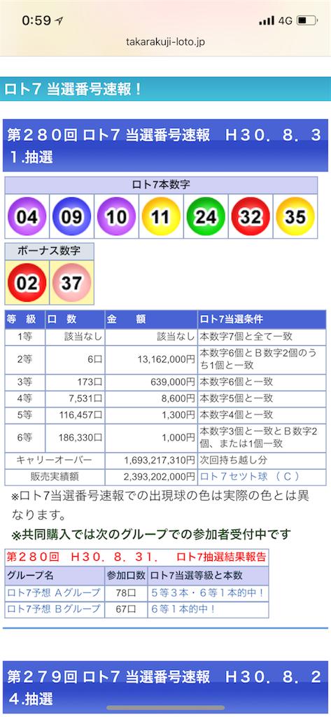 f:id:washi-dasu:20180902091711p:image