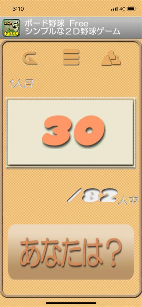 f:id:washi-dasu:20180905033758p:image