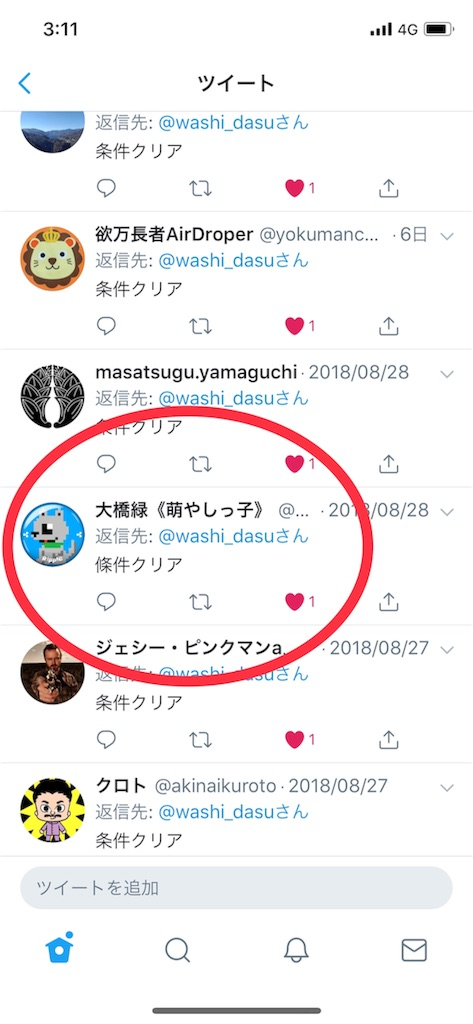 f:id:washi-dasu:20180905033819j:image