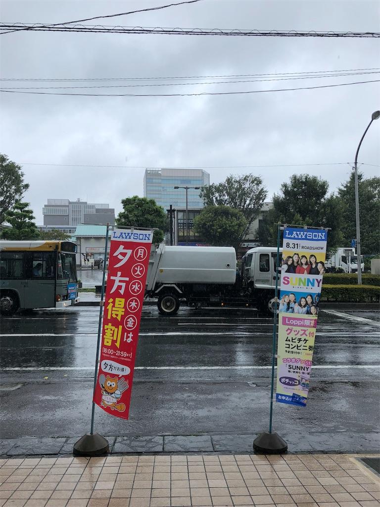 f:id:washi-dasu:20180909074644j:image
