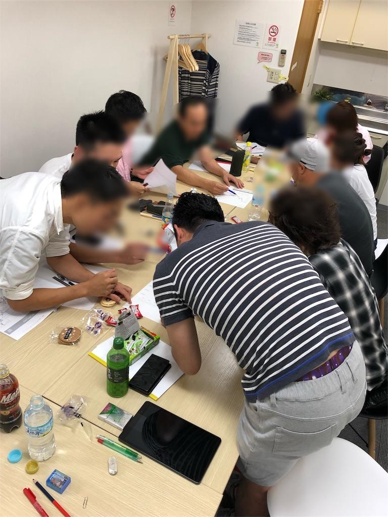 f:id:washi-dasu:20180911072744j:image