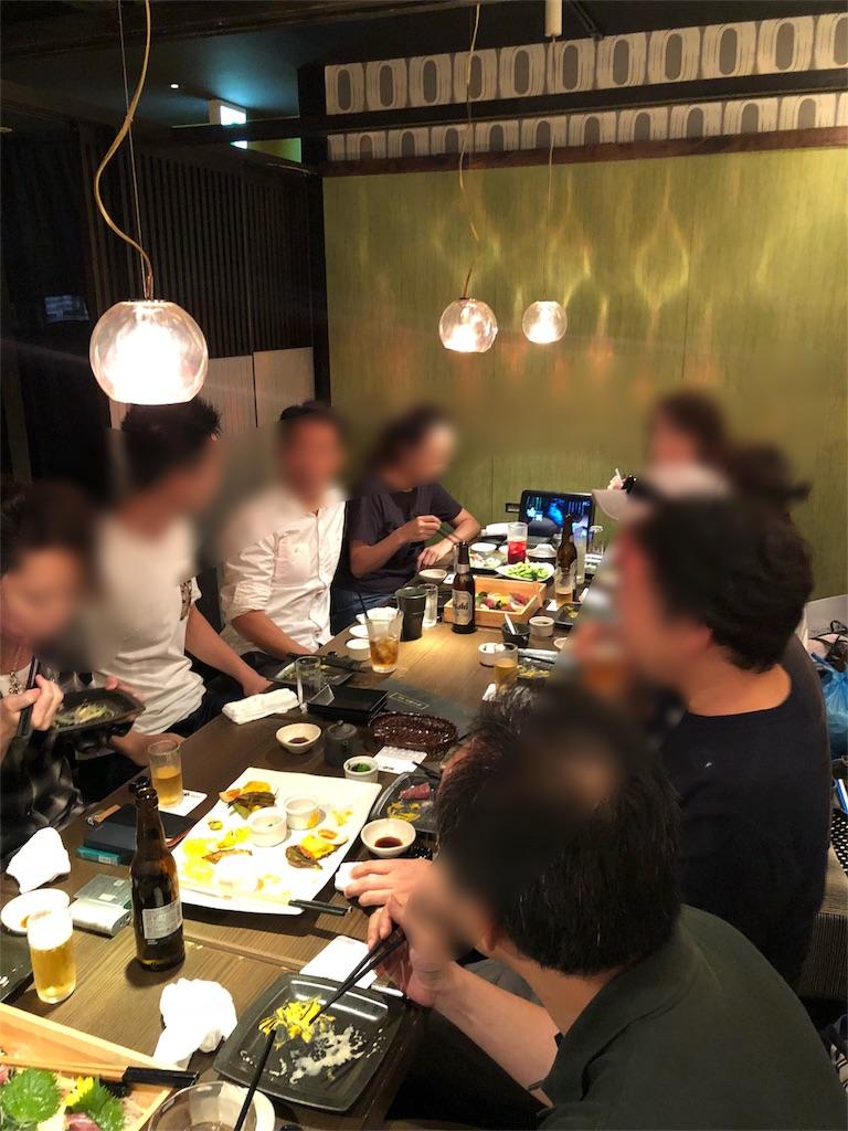 f:id:washi-dasu:20180911072909j:image