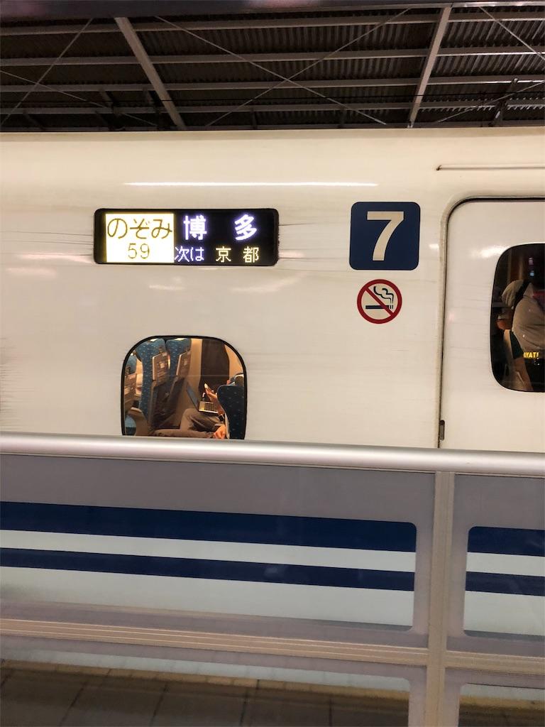 f:id:washi-dasu:20180911080146j:image