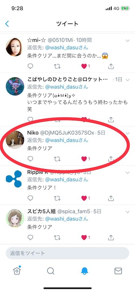 f:id:washi-dasu:20180911093219j:image