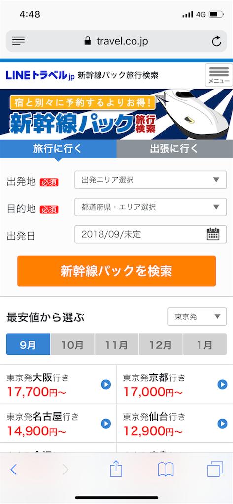 f:id:washi-dasu:20180912044831p:image