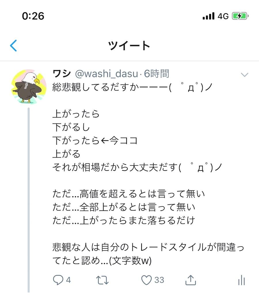 f:id:washi-dasu:20180914003300j:image