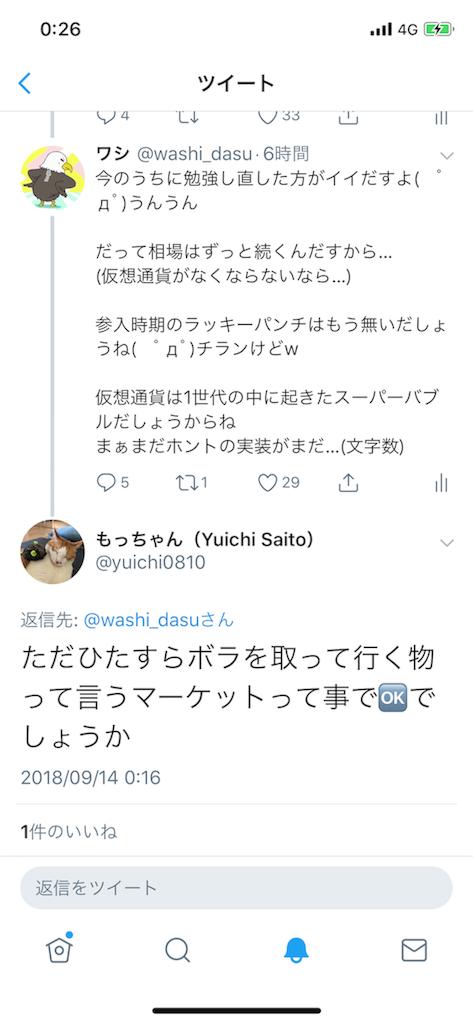 f:id:washi-dasu:20180914003312p:image