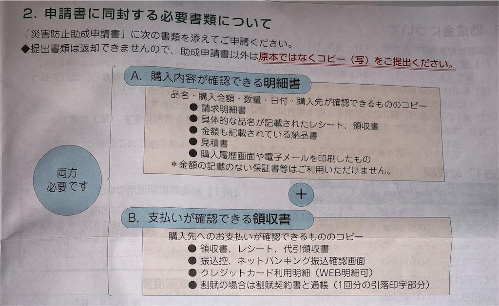 f:id:washi-dasu:20180921040609j:image