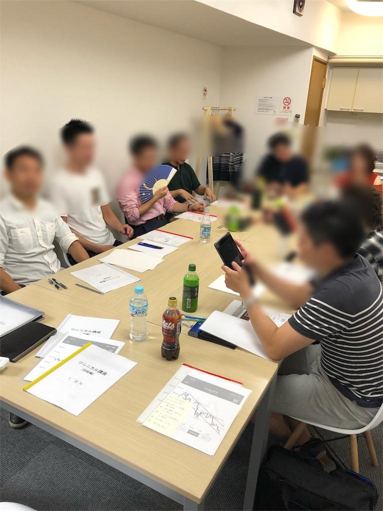 f:id:washi-dasu:20180929034219j:image