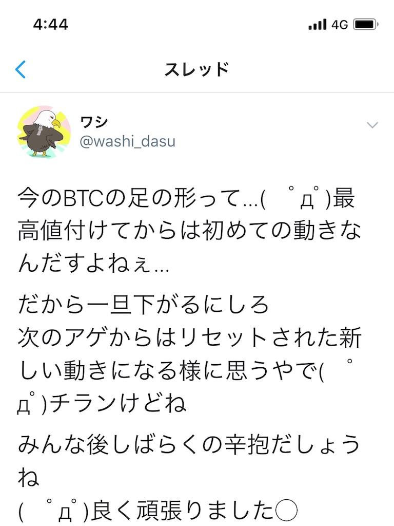 f:id:washi-dasu:20181008044437j:image