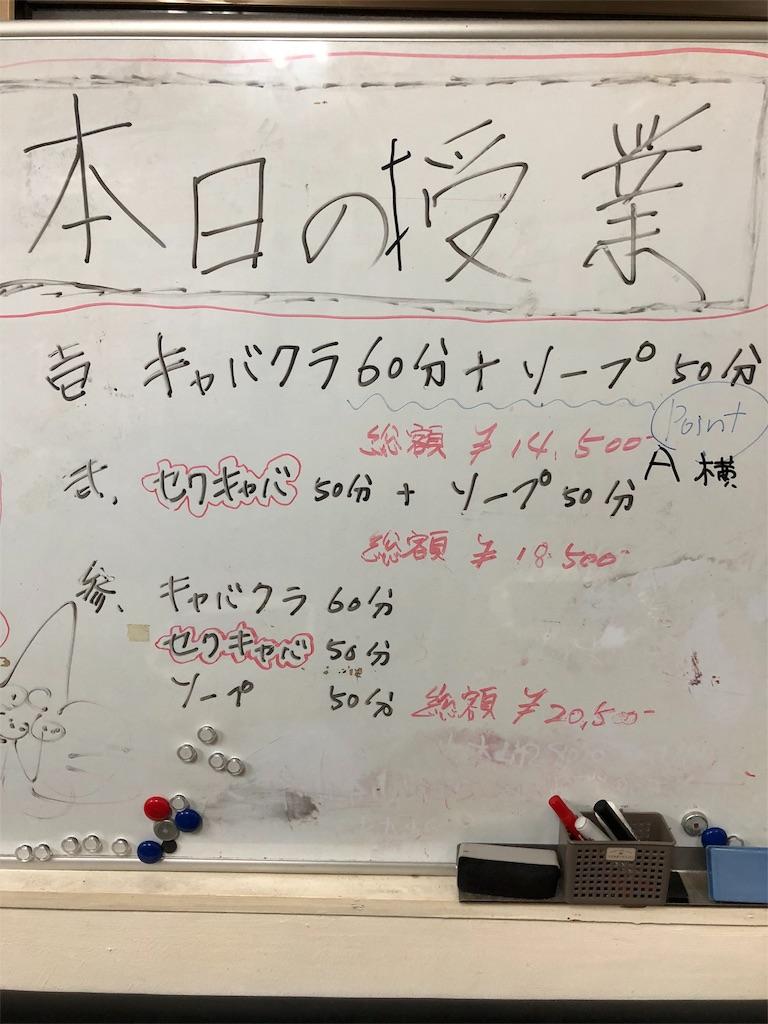 f:id:washi-dasu:20181016035515j:image