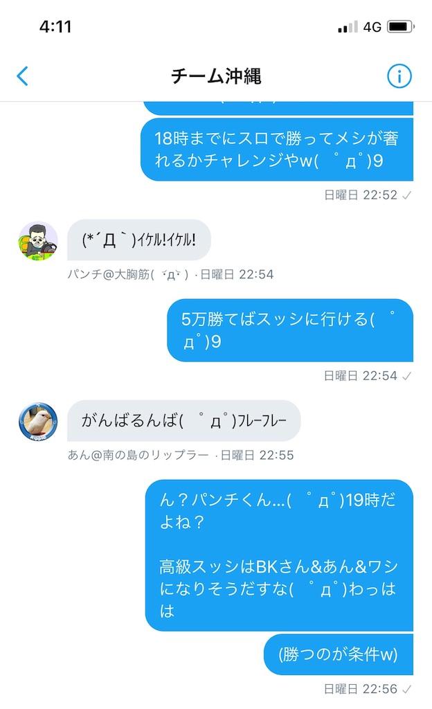 f:id:washi-dasu:20181016041230j:image