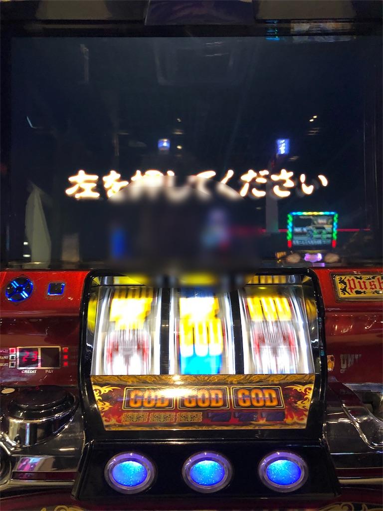 f:id:washi-dasu:20181016041602j:image