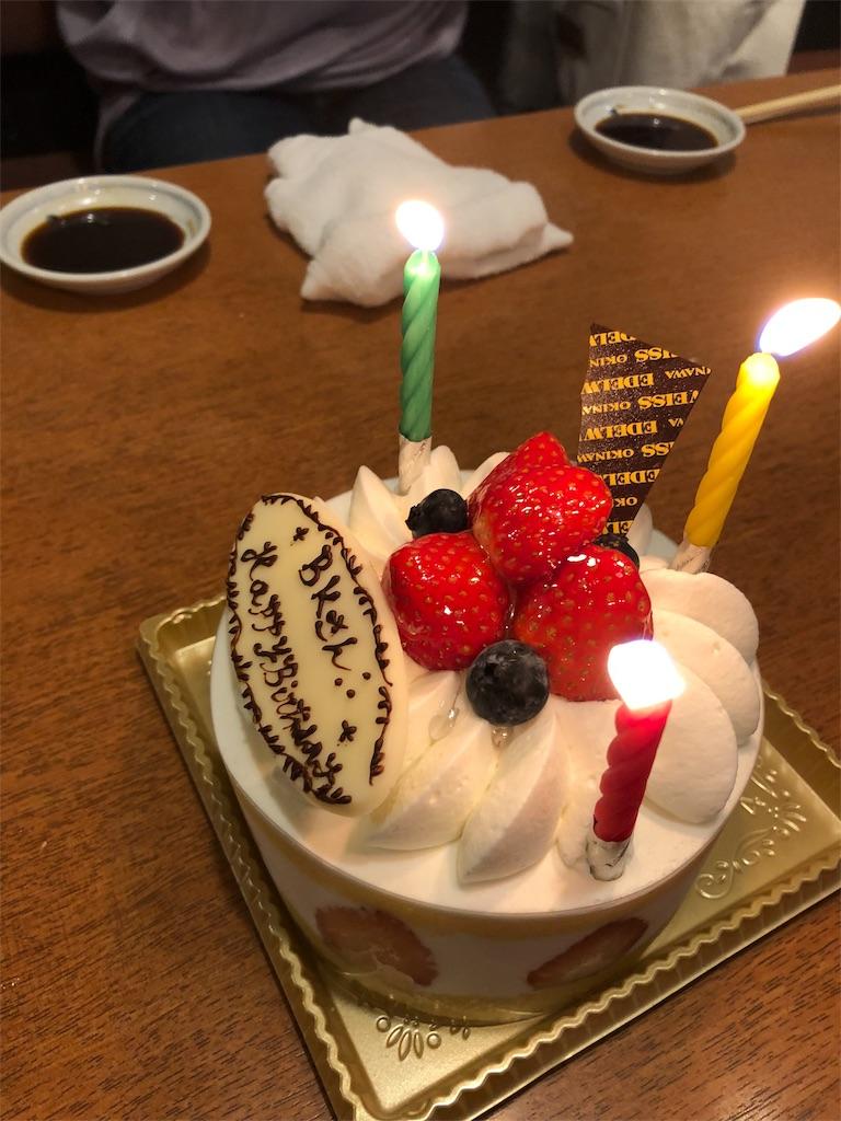 f:id:washi-dasu:20181016042006j:image