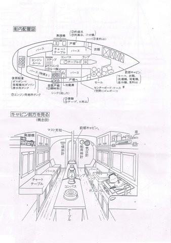 f:id:washi-mizok:20100404165107j:image