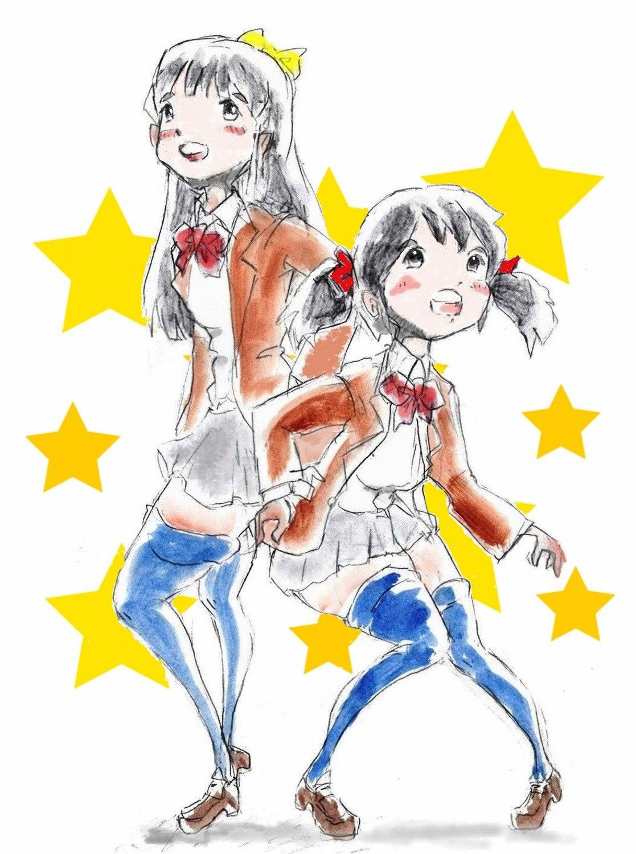 f:id:washi0719:20200112100951j:image