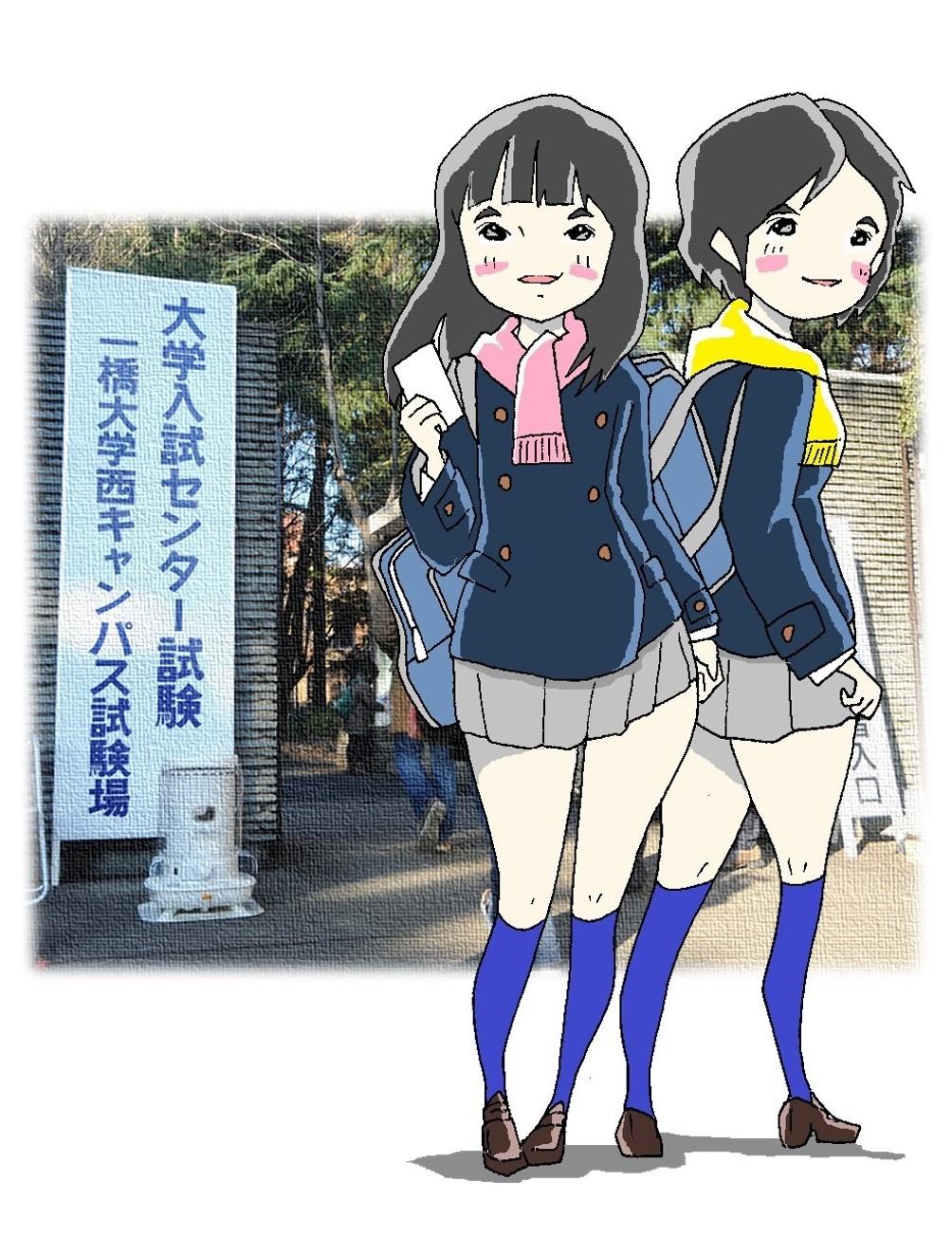 f:id:washi0719:20200113121845j:image