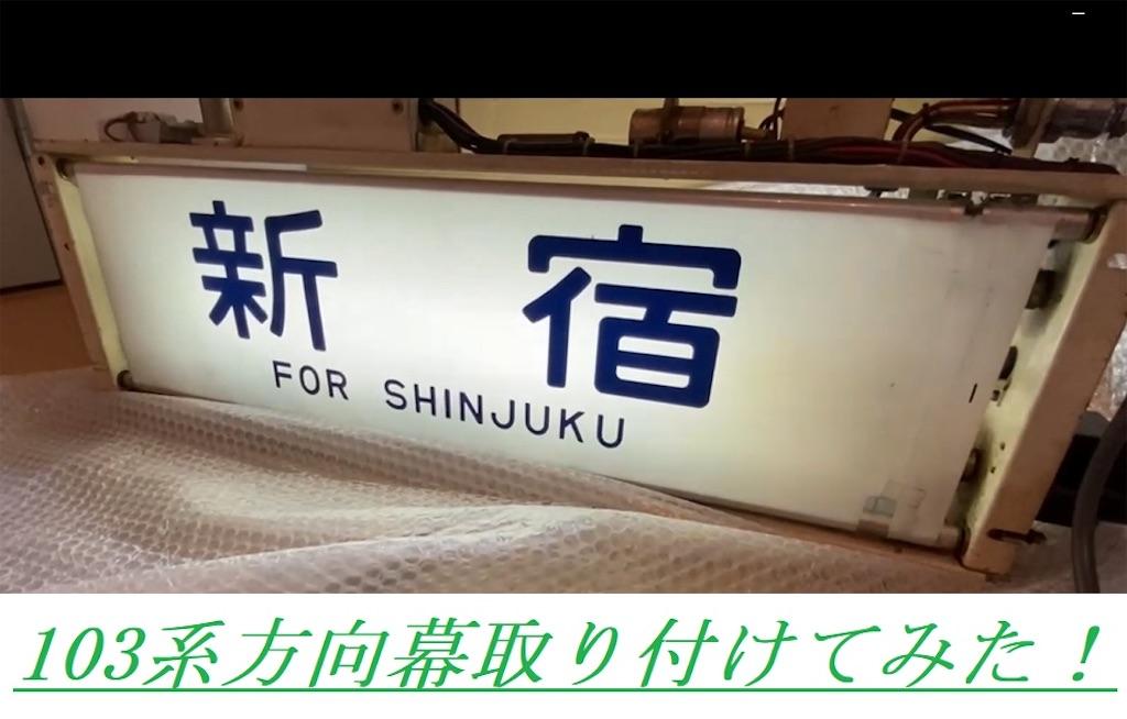 f:id:washimarucom:20210113132932j:image