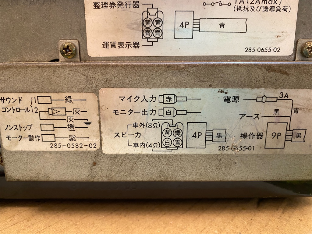 f:id:washimarucom:20210203104005j:image
