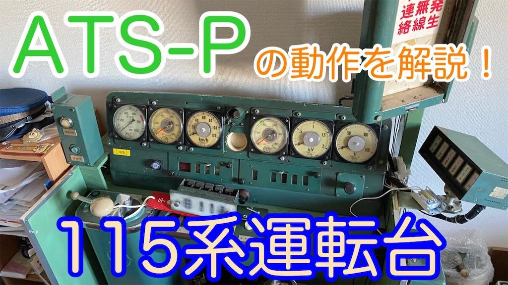 f:id:washimarucom:20210807143906j:image