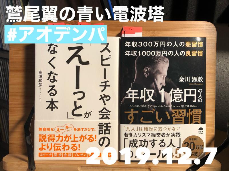 f:id:washitsuba:20191207100621j:plain