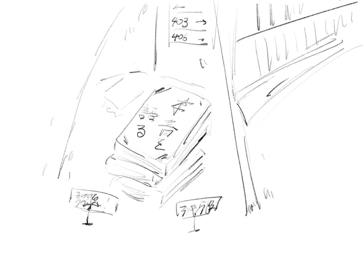 f:id:washitsuba:20200715053613j:plain