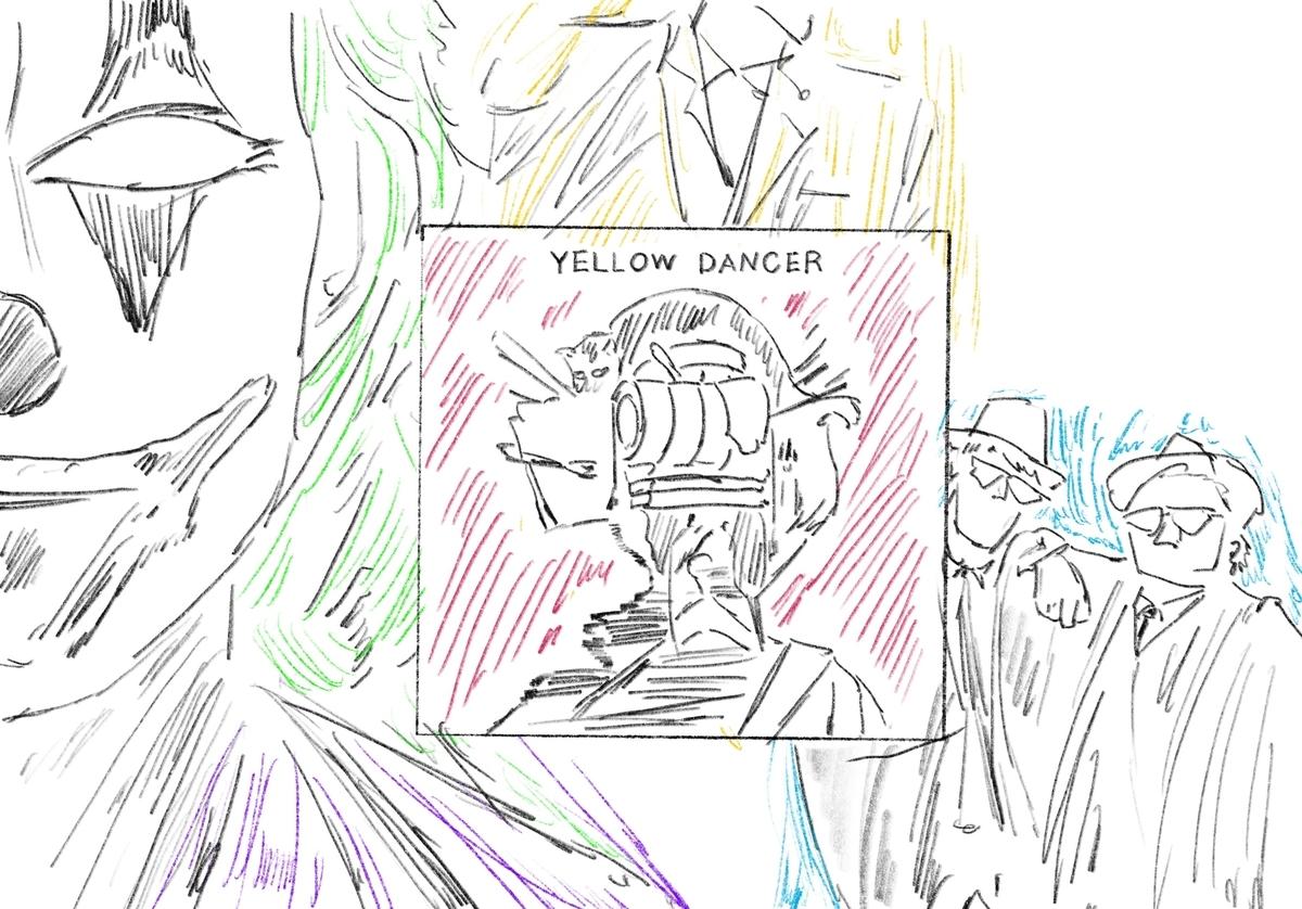 f:id:washitsuba:20201209063029j:plain