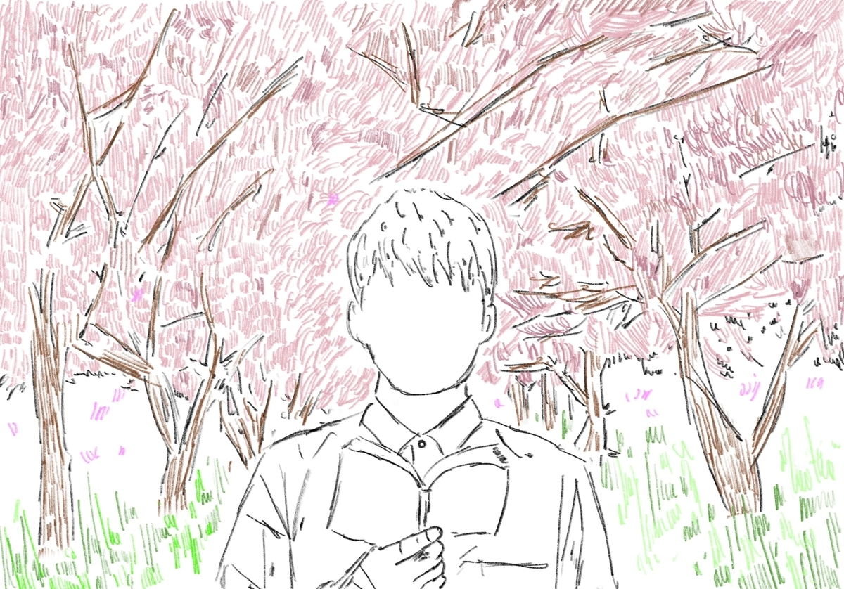 f:id:washitsuba:20201223043615j:plain