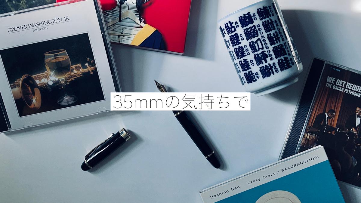 f:id:washitsuba:20210112092822j:plain