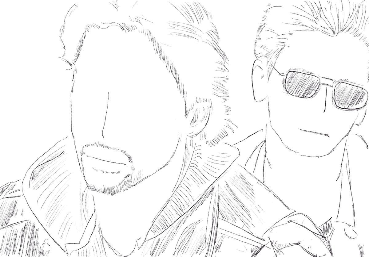 f:id:washitsuba:20210826133112j:plain