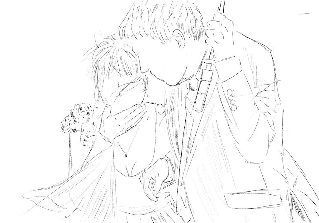 f:id:washitsuba:20210930121741j:image