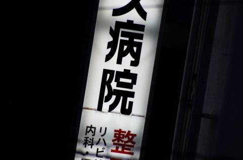 f:id:washizugo:20181011180802j:plain