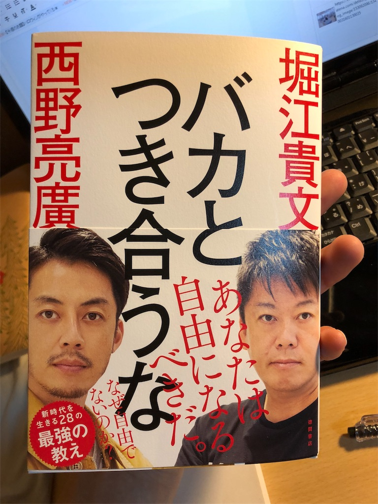 f:id:washizugo:20181027211811j:image