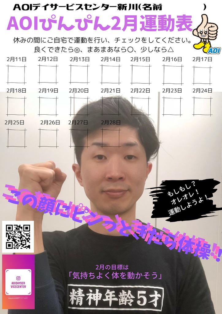 f:id:washizugo:20190207081350j:plain