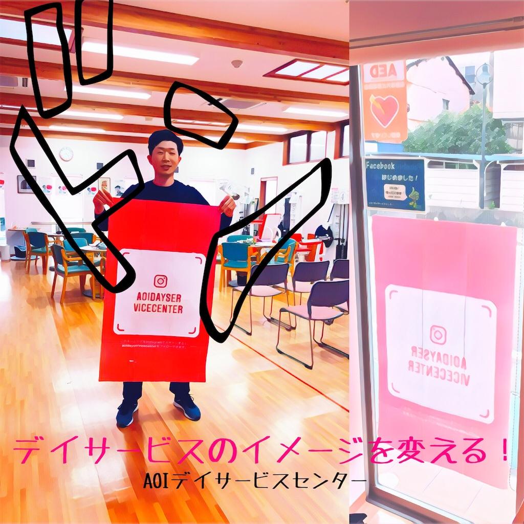 f:id:washizugo:20190209090352j:plain