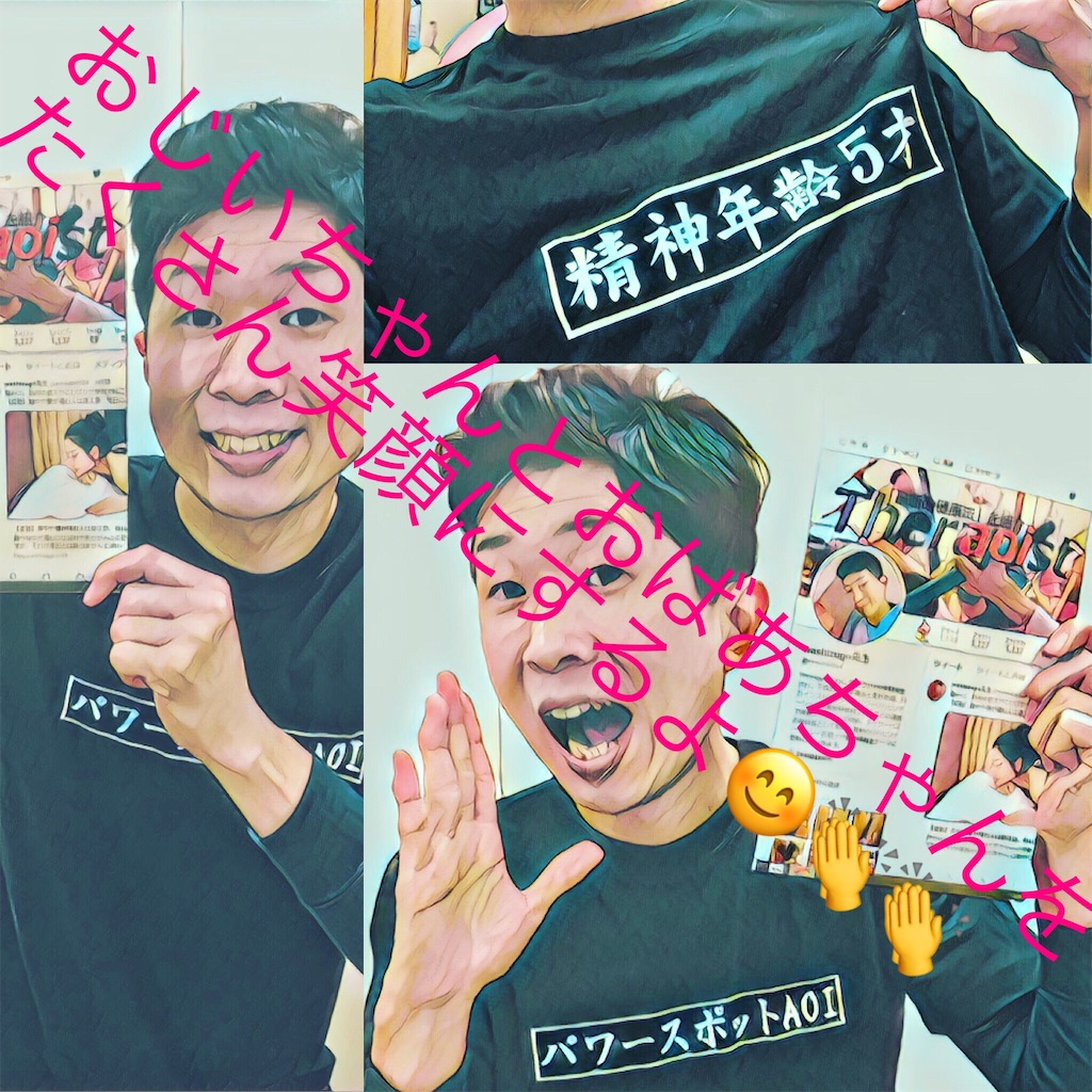 f:id:washizugo:20190209092322j:plain