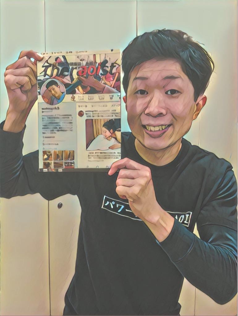 f:id:washizugo:20190209092635j:plain