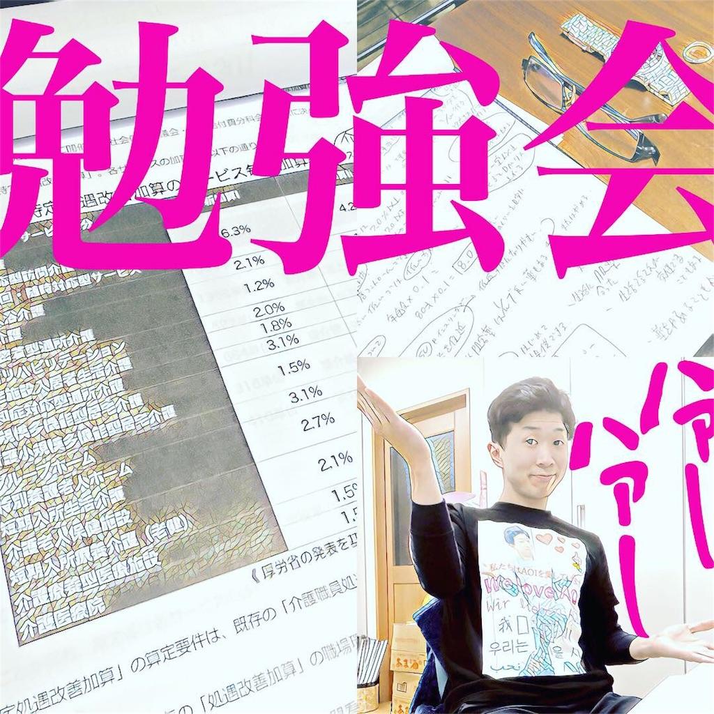 f:id:washizugo:20190216204234j:plain