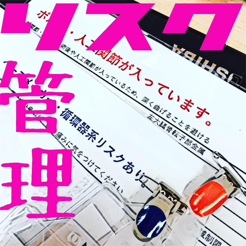 f:id:washizugo:20190223164114j:plain