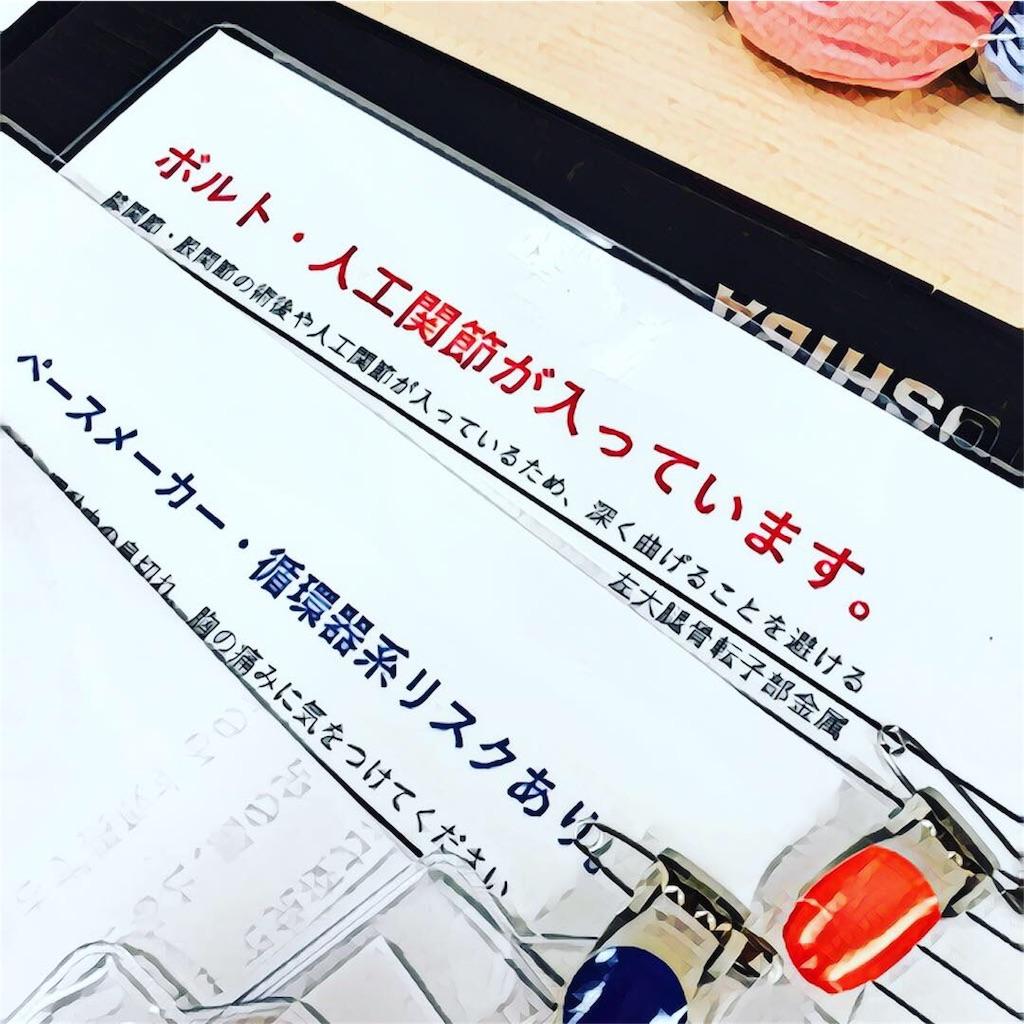 f:id:washizugo:20190223164146j:plain