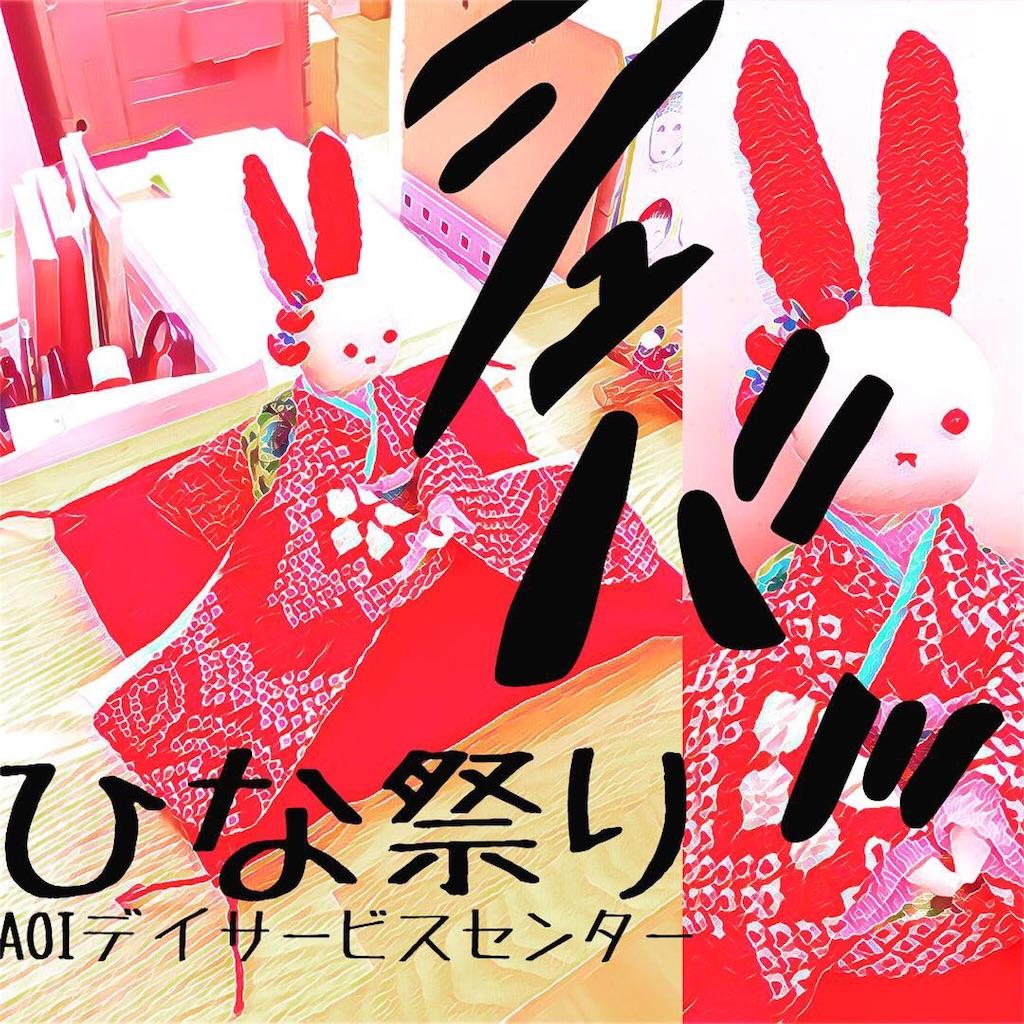 f:id:washizugo:20190223164429j:plain
