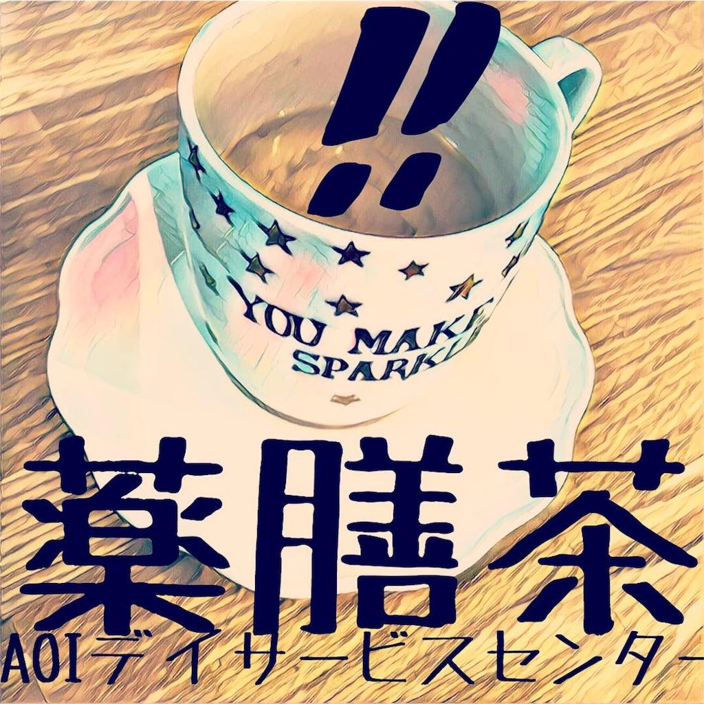 f:id:washizugo:20190309093214j:plain
