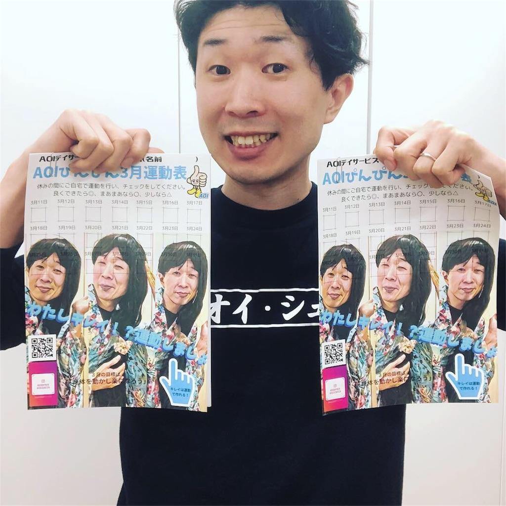 f:id:washizugo:20190309093308j:plain