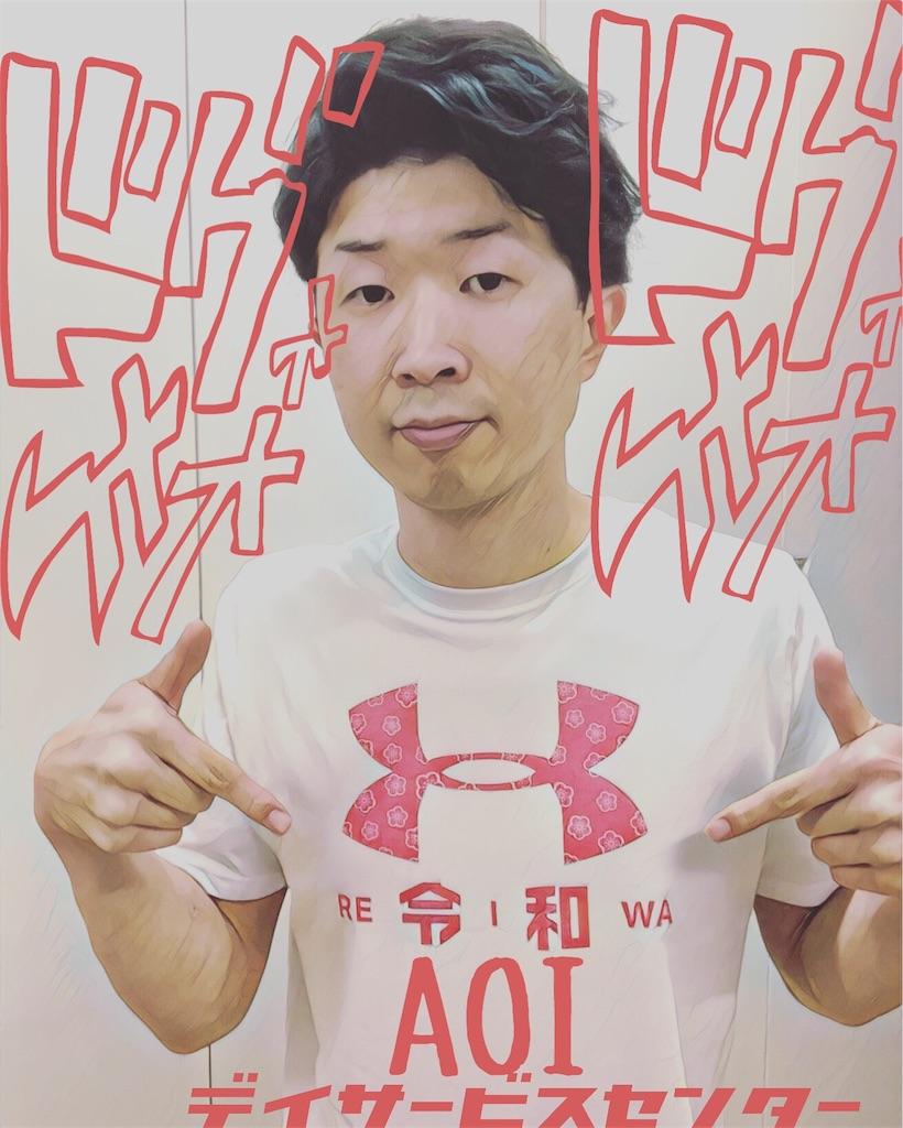 f:id:washizugo:20190420090821j:plain