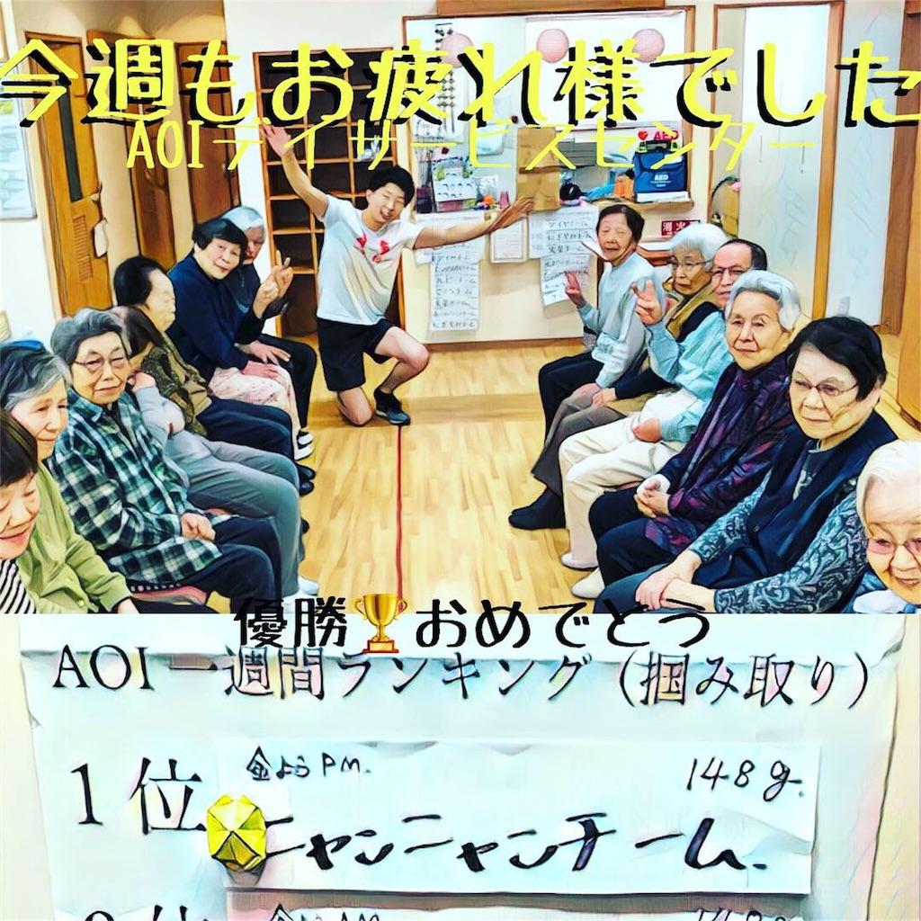 f:id:washizugo:20190426183423j:plain
