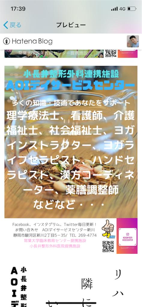 f:id:washizugo:20190426183505p:plain