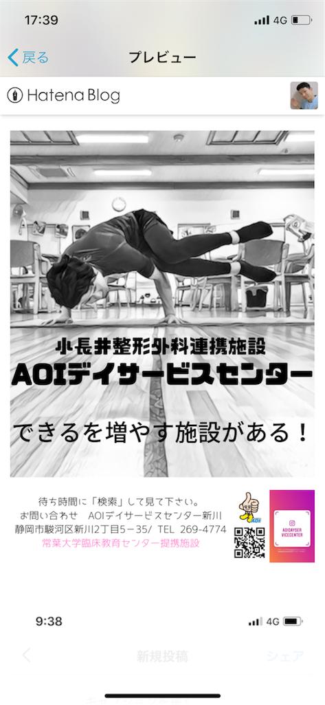 f:id:washizugo:20190426183519p:plain