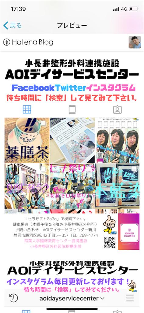 f:id:washizugo:20190426183524p:plain