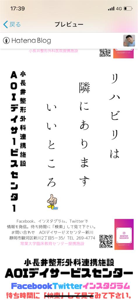 f:id:washizugo:20190426183529p:plain
