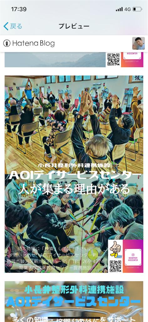 f:id:washizugo:20190426183533p:plain
